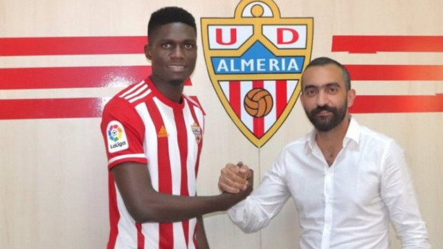 Galatasaray Valentine Ozornwafor'u Almeira'ya kiraladığını KAP'a bildirdi