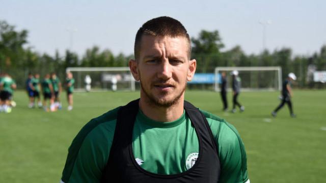 Ferhat Öztorun: Galatasaray maçından iyi sonuç almak istiyoruz