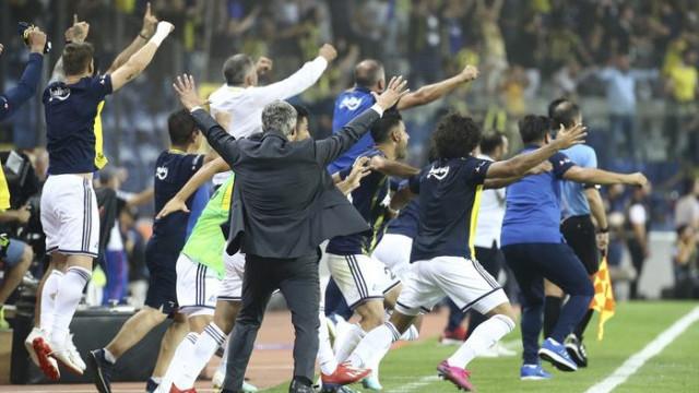 Ersun Yanal'ın Medipol Başakşehir maçındaki motivasyon konuşması ortaya çıktı