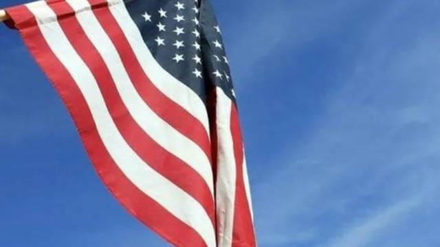 ABD İran'a ait petrol tankerini kara listeye aldı
