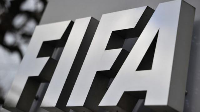FIFA, Balıkesirspor'un transfer yasağını kaldırdı