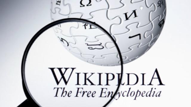 Wikipedia açılacak mı ? AYM'den flaş ''Wikipedia'' kararı