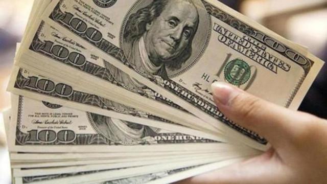 Merkez Bankası'nın faiz kararı sonrası Dolar'da son durum !