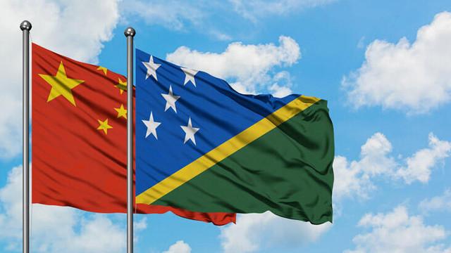 Solomon Adaları Tayvan yerine Çin'i tanıdı !