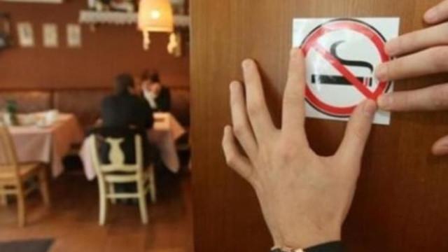 Sigaraya yeni yasak geliyor !