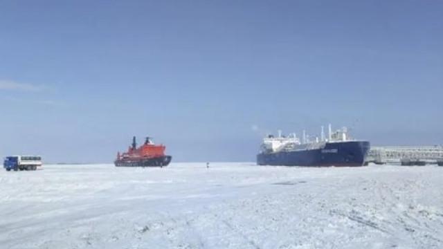 Rusya şirketten yeni bir doğalgaz projesi