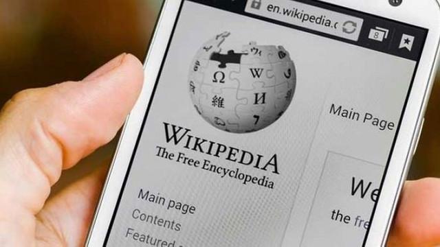 Wikipedia ne zaman açılacak ? Bakan Gül açıkladı