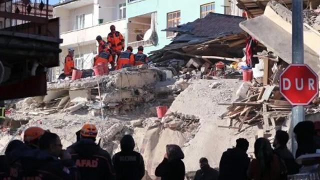 Elazığ'daki depremin ardından banka borçları çağrısı !