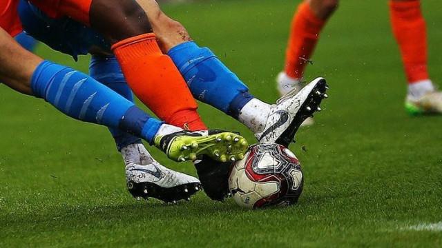 TFF 1. Lig'de 3 haftalık fikstür belli oldu