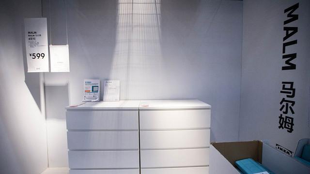 IKEA 46 milyon dolar tazminat ödeyecek