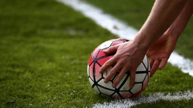 TFF İzmir'deki 4 maçın ertelendiğini açıkladı