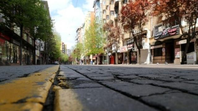 Türkiye genelinde 9 saatlik sokağa çıkma yasağı yeniden başladı