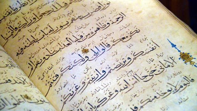 Kur'an çevirisinde Hz. Muhammed'i unuttular!