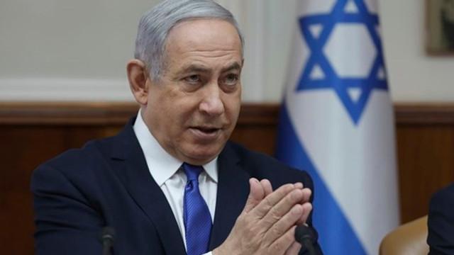 İsrail Başbakanı Netanyahu'dan BM'ye tepki !