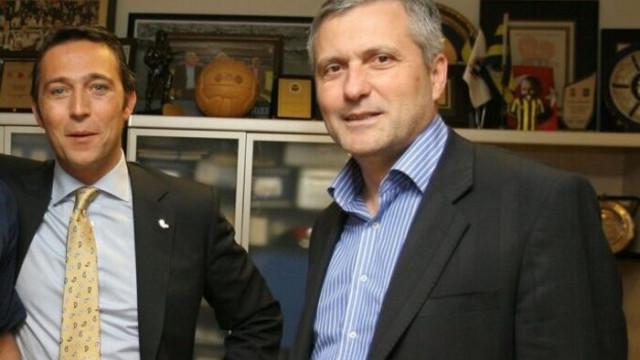 Fenerbahçe'den tepki: Herkese VAR bize YOK