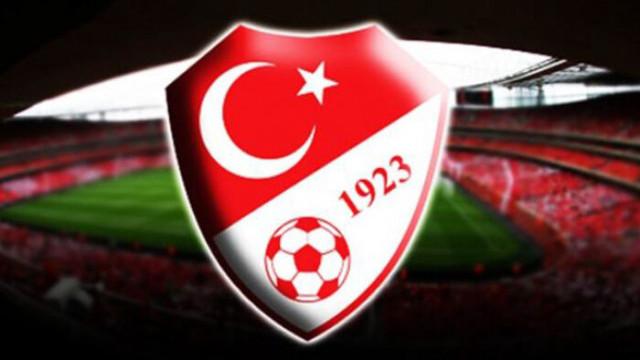 TFF'den Şampiyonlar Ligi finali paylaşımı