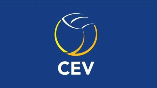 Kadınlar CEV Şampiyonlar Ligi'nde çeyrek final kuraları çekildi