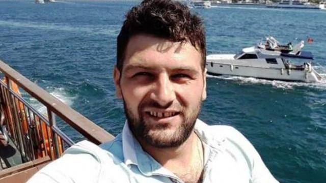Trabzonsporlu taraftardan acı haber