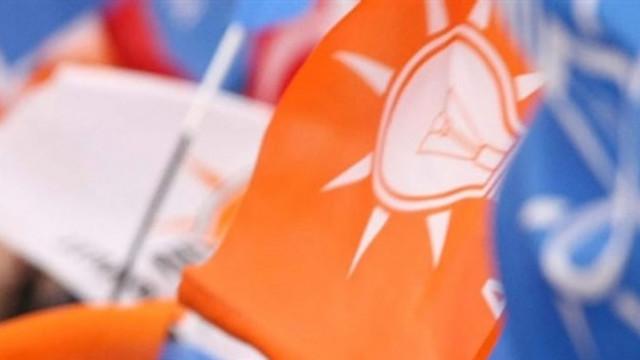 AK Parti'de ''ayak oyunları'' istifası