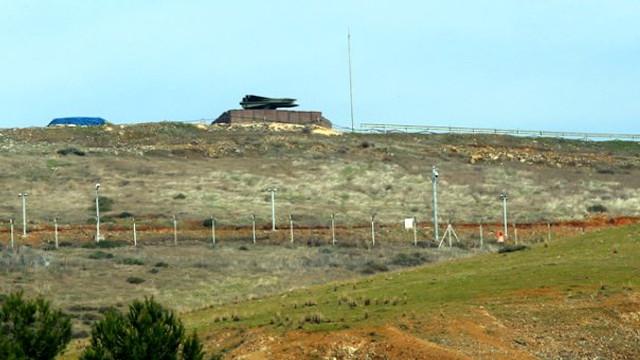 Füzelerin yönü Suriye'ye çevrildi ! İşte ilk kareler