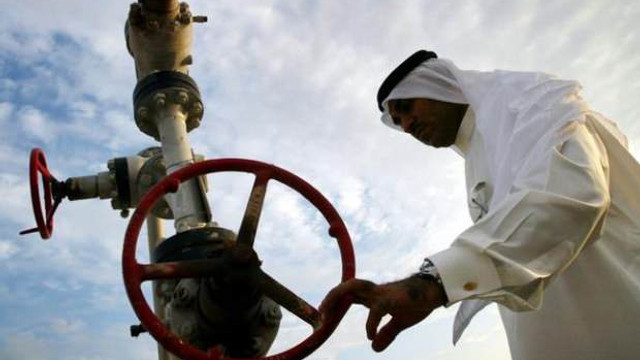 Suudi Arabistan'dan yeni petrol hamlesi
