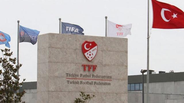 TFF yetkilileri toplandı! Süper Lig erteleniyor mu?