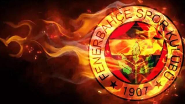 Fenerbahçe'den milli boksör Serhat Güler hakkında açıklama!
