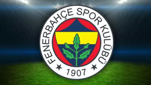 Fenerbahçe'den koronavirüs açıklaması! Bulgulara rastlandı