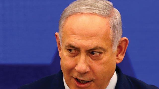 İsrail Başbakanı Binyamin Netanyahu'dan o karikatüre sert tepki!