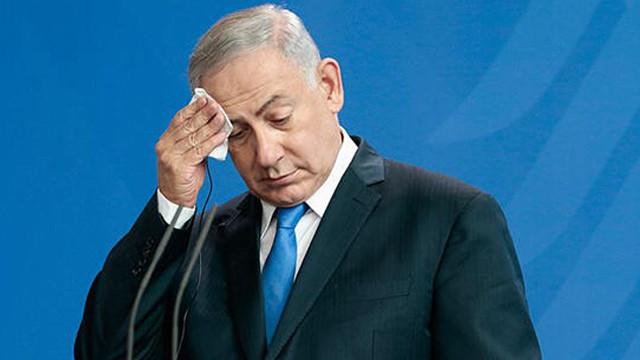 İsrail Başbakanı Netanyahu hakim karşısına çıkıyor