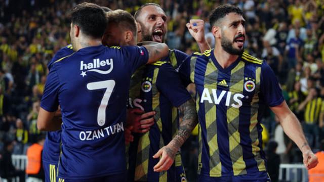 Fenerbahçe'de Tolga Ciğerci, Bundesliga'ya dönüyor