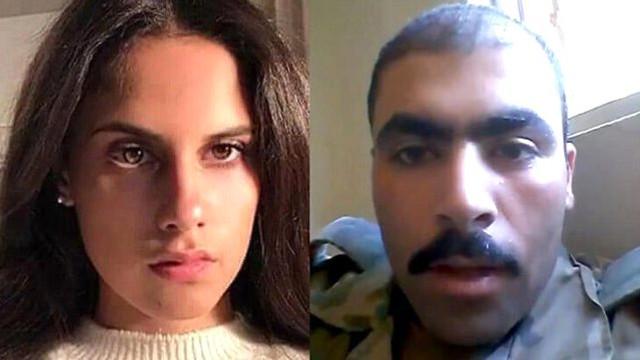 Esad'ın 16 yaşındaki kızına aşkını ilan eden asker sır oldu!