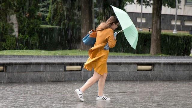 Meteoroloji'den kuvvetli yağış uyarısı! İşte 5 günlük hava durumu