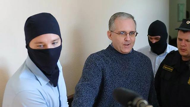 Rusya'da üstünde gizli USB ile yakalanan Paul Whelan'ın cezası belli oldu