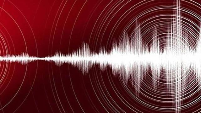 Konya'da 3.6 büyüklüğünde deprem