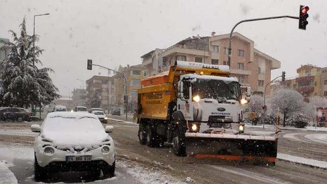 Ankara Büyükşehir Belediyesi teyakkuzda! Yavaş açıkladı