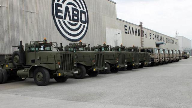 Yunanistan en büyük askeri araç şirketini sattı