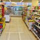 Marketler farklı, ürünler aynı, fiyatlar farklı !