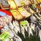 İstanbul Balık Hali'nde fiyatlar cep yakıyor