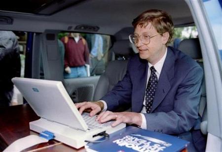 Dizüstü bilgisayarın evrimi