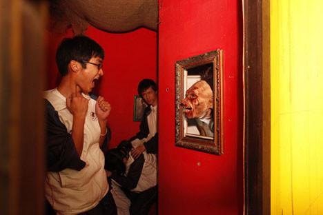 Çini korkutan ev