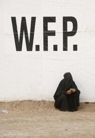 Pakistandan insan manzaraları