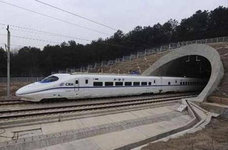 İşte en hızlı tren