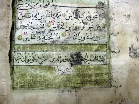 Paha biçilemeyen Kuran-ı Kerim