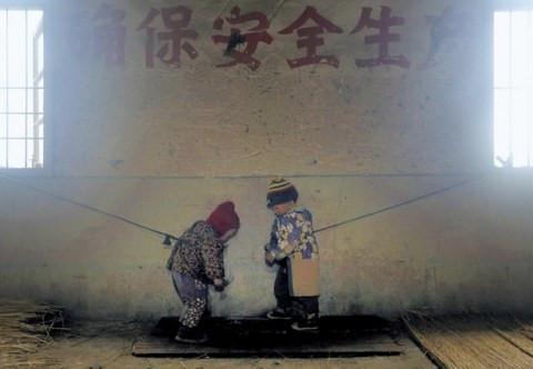Bu da Çin usulü kreş !