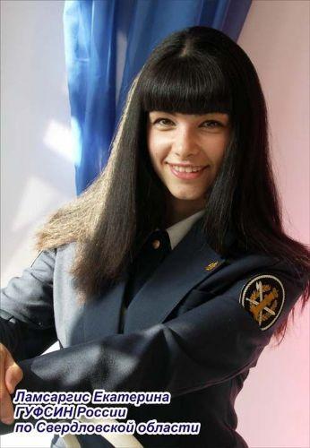 Rusya en güzel polisini seçiyor