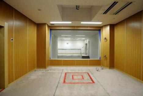 Japonyanın infaz odaları