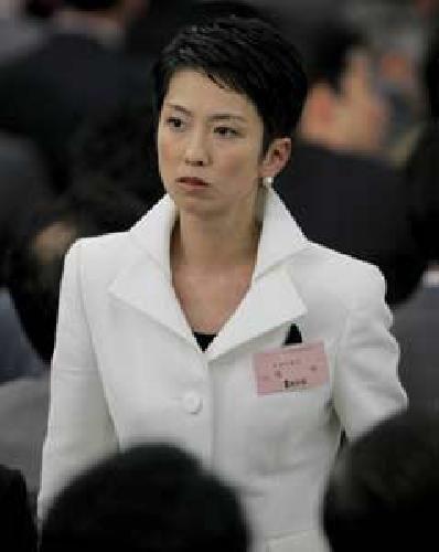 Japon bakanı yakan pozlar!