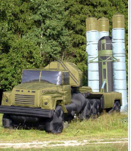Rusyanın şişme ordusu ortaya çıktı
