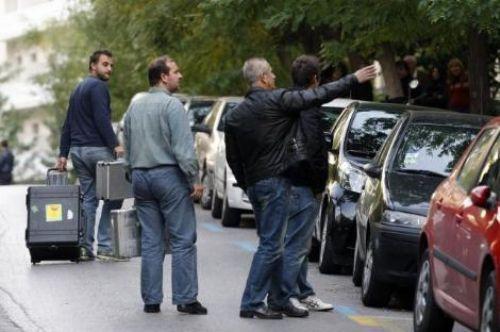 Atinada bombalı saldırı